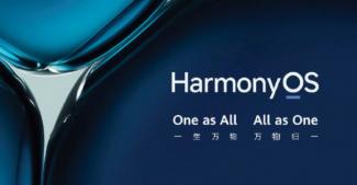 Двуликая HarmonyOS: это две операционки, а не одна
