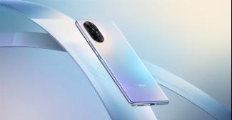 Snapdragon 778G в Honor 50 официально подтвержден и фото смартфона