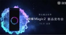 Honor Magic 2 показали в промо-ролике