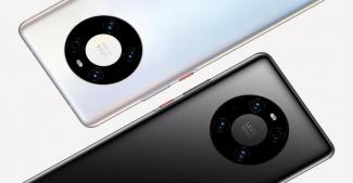Huawei Mate 40 Pro вынужден подвинуться. Назван новый король мобильной фотографии