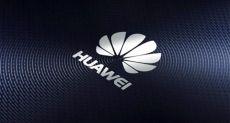 Как Huawei троллит Apple с ее новыми iPhone