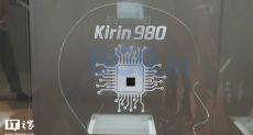 Huawei не будет поставлять сторонним компаниям фирменные чипы Kirin