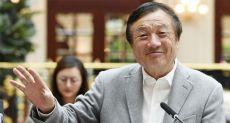 Huawei может представить альтернативу Android уже осенью