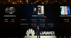 В Китае объявлены цены на Huawei P10/P10 Plus и официально представлен Huawei Nova с Kirin 658