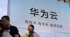 Huawei может заменить Google Maps своими картами