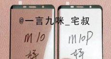 Передние панели Huawei Mate 10 и Mate 10 Pro на фото, а также новые подробности о флагманах
