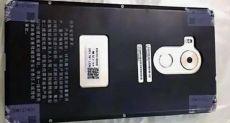 Huawei Mate 8: функция быстрой зарядки и емкий аккумулятор