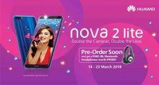 Представлен Huawei Nova 2 Lite: бюджетная начинка при высокой цене