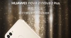 Huawei Nova 2 Plus на «живых» снимках