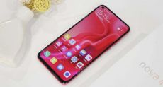 Для Huawei Nova 5 готов чехол. Характеристики смартфона