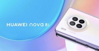 Huawei Nova 8i предложит Android 11 и чипсет от Qualcomm