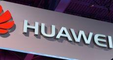 Ритейлер рассекретил Huawei P10 Lite до анонса