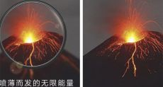 Huawei прокомментировала скандал с промо-тизерами, рекламирующими суперзум Huawei P30