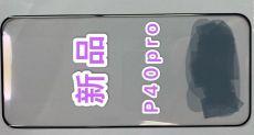 Опубликовано фото передней панели Huawei P40 Pro