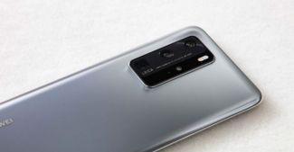 Huawei P50 все же выйдет и получит фирменную платформу
