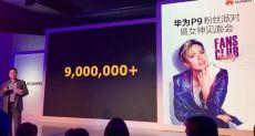 Huawei P9 приобрело 9 миллионов пользователей