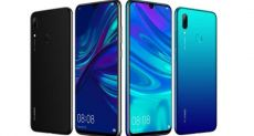 Представлен Huawei P Smart (2019) за 250 евро