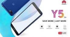 Представлен Huawei Y5 Lite — еще один смартфон на Android Go
