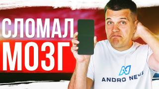 Обзор OnePlus Nord N10 5G: симпатичный, но с ворохом подвох