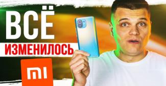 Глобальный Xiaomi Mi 11: флагман с крутым «железом» и не китайским софтом