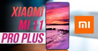Xiaomi Mi 11 Pro с продвинутой камерой, iPhone 12 mini все и годный Samsung Galaxy F62