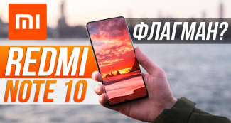 Realme GT как вызов Xiaomi Mi 11, опрос о Redmi Note 10 и визуализация iPhone 12s