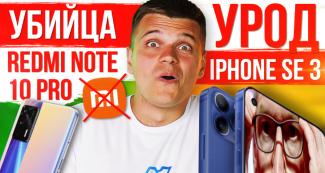 Xiaomi Mi Pad 5 будет, прощай Redmi Note 10 Pro и iPhone SE 3 не близко