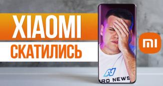 iPhone 13 mini вживую, проблема с Xiaomi Mi 11, серия Realme Q3 и кибербанда раскрыла секреты Apple
