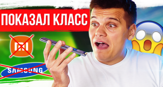 Видеообзор Realme GT Neo: чемпион второй лиги?