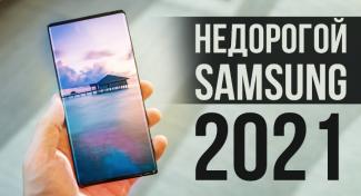 Выбираем оптимальный смартфон от Samsung среди моделей в бюджетном и среднем сегментах