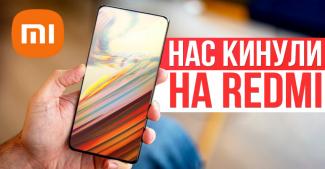 iPhone стали медленнее, погрустим о китайских Redmi Note 10 и порадуемся за Xiaomi