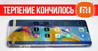Xiaomi выпустила топ, забудьте Bixby и новые детали о iPhone 13