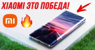 Что не так с Android по мнению Apple, фейл с продажей Galaxy S21 и плюс еще один Redmi Note 10