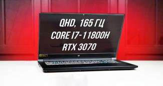 Ноутбук Acer Predator Helios 300: универсальный набор с уклоном в игры