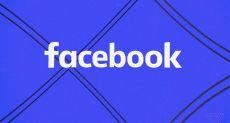 Обещают интеграцию Instagram, Facebook Messenger и WhatsApp: один сервис вместо трех?