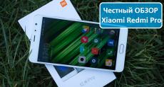 Обзор Xiaomi Redmi Pro: вершина среднего сегмента или неудавшийся эксперимент