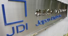 Долю в Japan Display могут получить китайцы