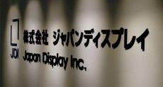 Китайцы стали акционерами Japan Display
