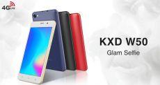 KXD W50: дешевый, простой и долгоиграющий