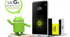 LG объявила о закрытом тестировании превью Android 7.0 Nougat для LG G5
