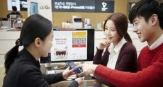 20 тысяч смартфонов LG G6 продано в первый день продаж в Южной Корее