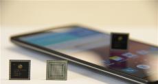 LG замораживает работу над Nuclun 2 и отказывается от разработки собственных процессоров