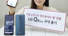 Анонс LG Q9 One: прочность, хороший звук и «чистый» Android как главные козыри