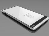 LG подтвердила выход музыкального флагмана V20 и анонс в Южной Кореи 7 сентября