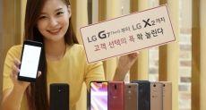 Представлен LG X2 с 5-дюймовым дисплеем