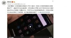 Последние подробности о новых смартфонах LeEco