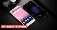 Скидка более $70 на смартфон Leagoo T5