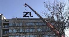 Lenovo все же убила суббренд ZUK