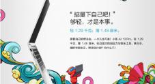 Lenovo Air 13 Pro – очередная версия MacBook от китайцев и достойный ответ Xiaomi на выпуск  Mi Notebook Air