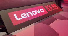 Объявили дату премьеры Lenovo Z6 Pro с продвинутой камерой